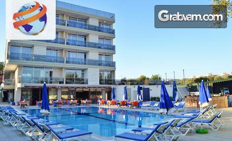 През Август, Септември или Октомври в Кушадасъ! 7 нощувки на база All Inclusive в Хотел Belmare****
