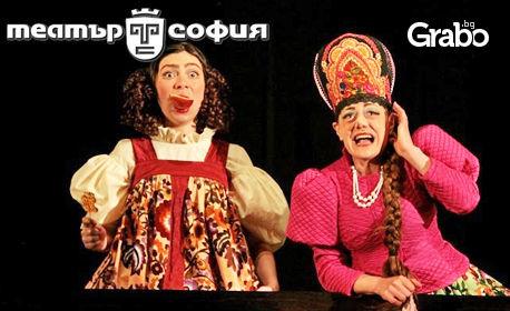 """Вечната комедия на Гогол """"Ревизор"""" - на 22 Май"""