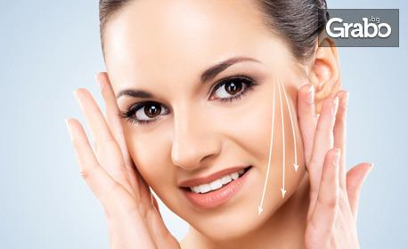 Почистваща и подмладяваща детокс терапия за лице! Пилинг, водно дермабразио, кислородна терапия, RF лифтинг и маска