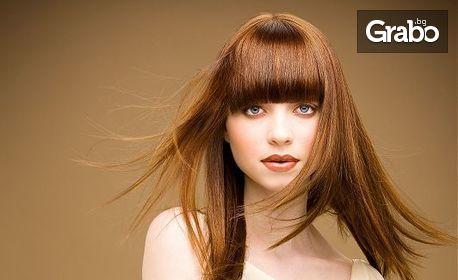 Терапия за коса по избор, подстригване или боядисване