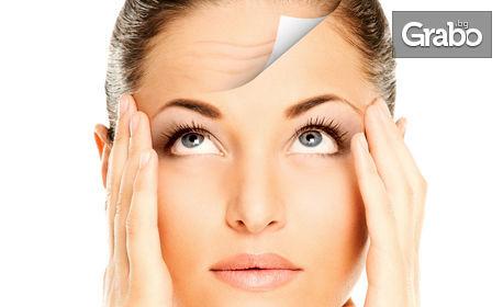 Уголемяване на устни или премахване на бръчки с безиглено влагане на 100% хиалуронова киселина и ултразвук