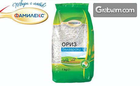 Български хранителни продукти за вкъщи! Ориз, пшеничен булгур и зелен грах