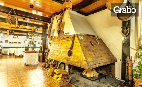 До края на Септември в Боровец! Нощувка със закуска и възможност за вечеря