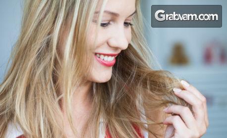 Кератинова терапия за коса и оформяне със сешоар - без или с подстригване