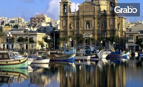 За Нова Година в Малта! 4 нощувки със закуски, плюс самолетен транспорт