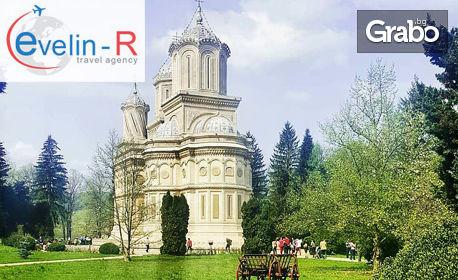 Виж най-красивите коледни базари в Румъния! Екскурзия до Букурещ, Брашов и Сибиу с 2 нощувки със закуски и транспорт