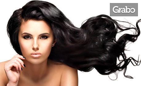 Мъжко или дамско подстригване или измиване на коса, нанасяне на маска и оформяне с четка и сешоар