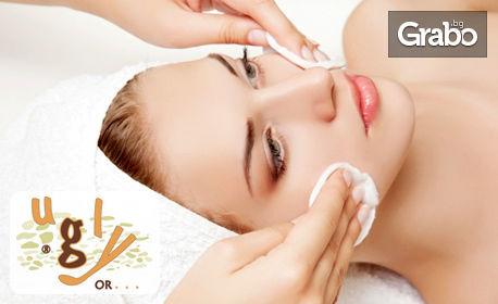Хиалуронова терапия за лице с червен душ