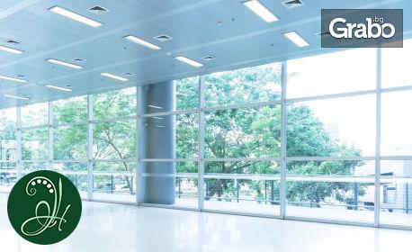 Двустранно почистване на прозорци и дограми в апартамент или офис от 60 до 100кв.м