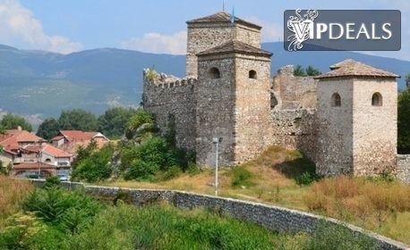 Еднодневна екскурзия до Пирот за Фестивала на пегланата колбасица на 25 Януари