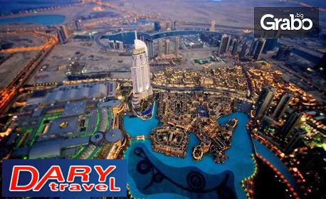 Почивка в Дубай - 4 нощувки със закуски в Cassells Al Barsha Hotel 4*, плюс самолетен билет