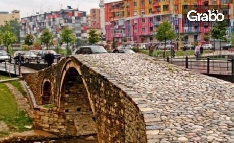 Екскурзия до Македония и Албания! 3 нощувки със закуски и 2 вечери, плюс транспорт