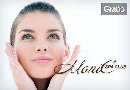 Почистване на лице с френска козметика Le Club за 15лв.