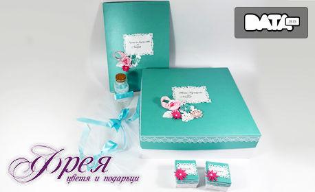 Поименен комплект за кръщене от 7 части, в цвят по избор