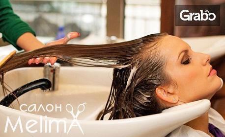 Възстановяваща терапия на коса и оформяне със сешоар