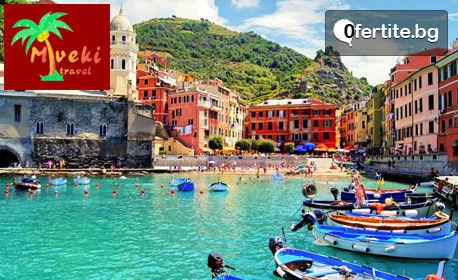 Екскурзия до Италия, Франция, Испания, Хърватия и Словения! 7 нощувки със закуски и 3 вечери, плюс транспорт