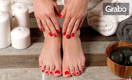 Класически педикюр, маникюр с гел лак и неограничен брой декорации или поставяне на гел върху естествен нокът