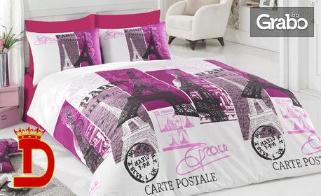Луксозен спален комплект в размер по избор
