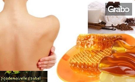 Детоксикиращ лечебен масаж на гръб с мед, плюс шоколадова терапия и антистрес масаж на лице и глава