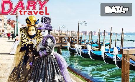 До Милано и Верона през Февруари! 3 нощувки със закуски, плюс самолетен билет от Варна и възможност за Венеция