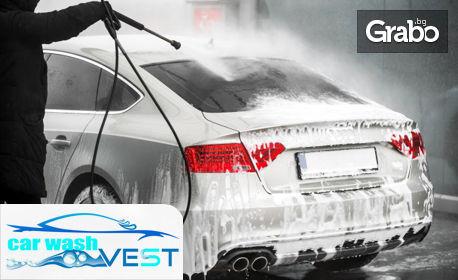 Луксозно комплексно почистване на лек автомобил, плюс нанасяне на керамичен полимер, полиране или подхранване на кожен салон