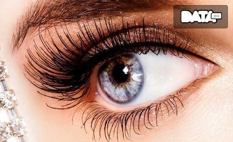 """Поставяне на мигли по метода """"косъм по косъм"""" с 3D, 4D, 5D или 6D ефект"""