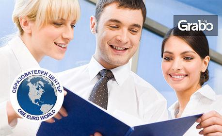 Счетоводни услуги по избор - регистрация на фирма или месечно обслужване, от Един Евро Свят