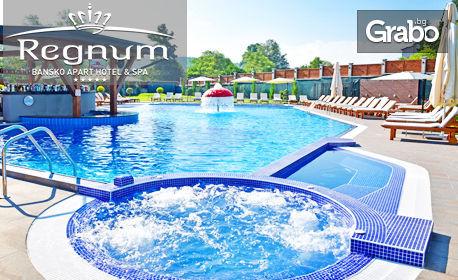 Почивка в Банско! Нощувка със закуска и възможност за вечеря, плюс горещи минерални басейни в Regnum Баня Термал