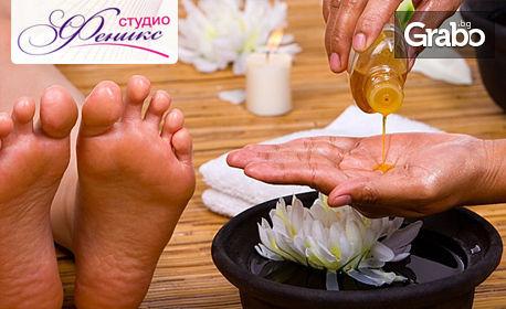 Аромамасаж на гръб или на цяло тяло, или Тай масаж на стъпала