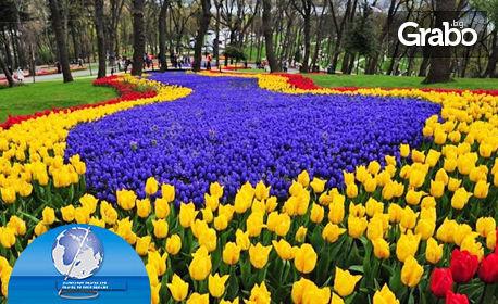 Март, Април или Май в Истанбул! 3 нощувки със закуски, транспорт и посещение на Лозенград