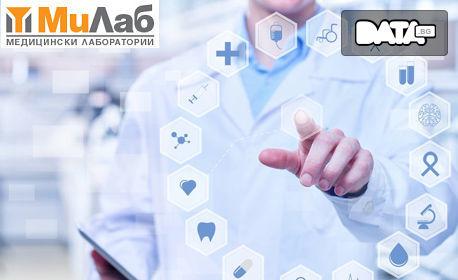 Изследване на 43 най-общи показателя на здравословното състояние