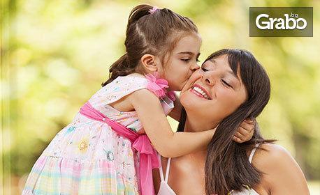 Съхрани хубавите спомени! Фотокнига с твърди корици, формат А4 портрет, с 24 страници, плюс безплатна доставка