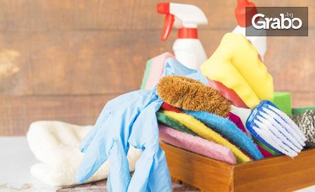 Основно почистване на дом или офис, плюс измиване на прозорци