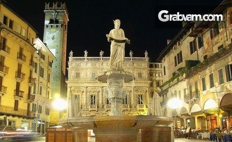 Екскурзия до Венеция, Падуа и града на влюбените Верона! 3 нощувки със закуски, плюс транспорт