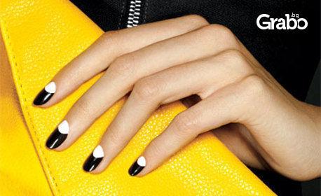 Дълготраен маникюр по избор - поставяне на гел лак или изграждане на ноктите с UV гел