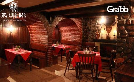 Балнео и SPA във Велинград! 3 или 5 нощувки със закуски и вечери, плюс преглед и процедури