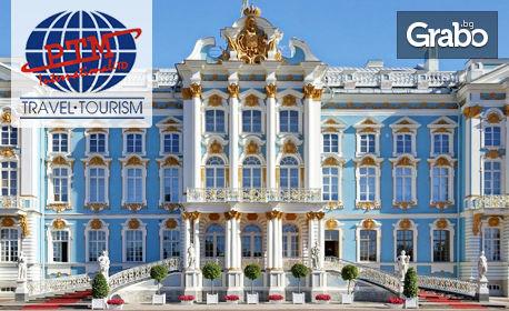 Екскурзия до Санкт Петербург с 4 нощувки със закуски, плюс самолетен