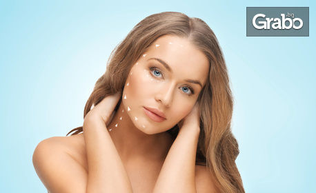 1 процедура за подмладяване и подобряване тена на лицето по метода BB Glow