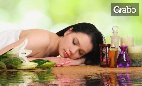 Релакс масаж на цяло тяло с масло по избор