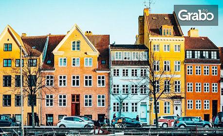 Екскурзия до Копенхаген с 3 нощувки със закуски и самолетен транспорт, с възможност за посещение на Малмьо и замъка Елсинор