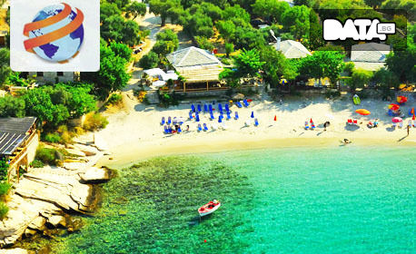 На море в Кавала! 4 нощувки със закуски и вечери, плюс транспорт и посещение на плажовете Амолофи, Неа Ираклица и Каламица
