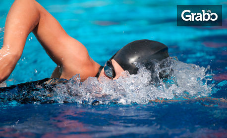 10 урока по плуване за възрастни