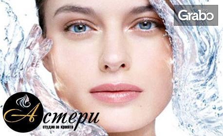 Почистване на лице с четков пилинг или с екстракция, аnti-age масаж или кислородна мезотерапия