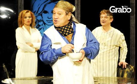 """Народен театър гостува в Бургас с френската комедия """"Аз плащам"""" на 26 Май"""