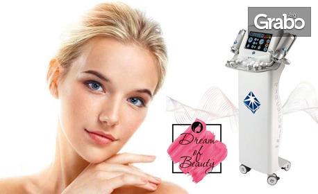 За сияйна кожа и стегнато тяло! Терапия на лице или антицелулитна процедура на тяло със Bellaction Duo на Sapphire