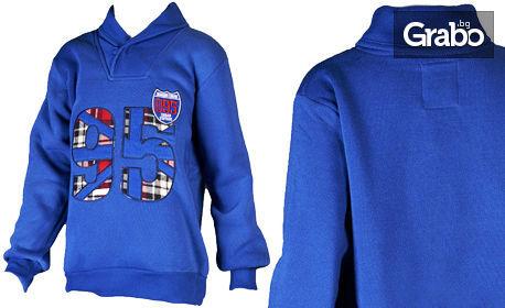 Ватирана блуза с дълъг ръкав за момче, в син или тъмно син цвят и размер по избор