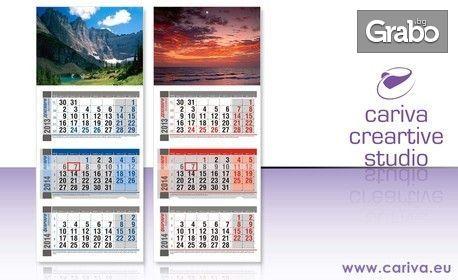 1000 броя джобни календарчета за новата 2015 година, плюс дизайн