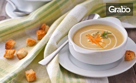 Картофена крем супа с крутони, плюс ризото с манатарки