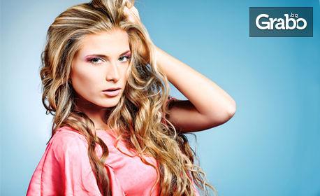 Кератинова терапия за коса с инфраред преса и ултразвук, плюс изправяне - без или със подстригване