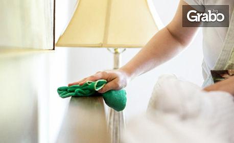 Почистване на апартамент до 100кв.м